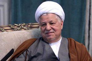 آیتالله رفسنجانی، ایرانِ بلاهیں سیاستزانت نمنت