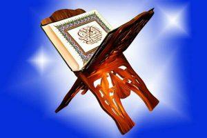قرآن مں حدیثِ آدینکا
