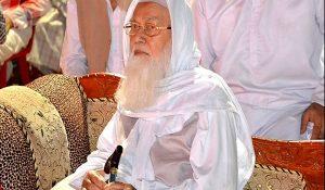 لبزانک و مولانا سیدابوالحسن علی ندویِ لیکہ