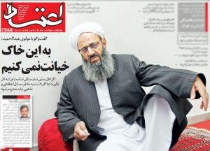 """واجہ مولانا عبدالحمیدا گوں ایرانِ """"اعتمادِ"""" روتاکا گوشت:"""