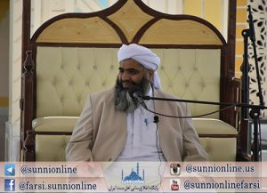 اسلامے تیوگێن پرمانانِ کِمار کنگ دنیا ۆ آخرتے تْرهگ ۆ آبادیئے سوب بیت