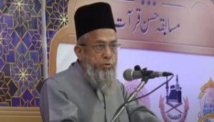 مولانا محمد عادلخان، کراچیءِ جامعه فاروقیهءِ سرمستر ترور کنگ بوت