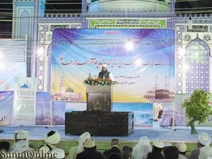 24th Graduation Ceremony of Darululoom Zahedan Started