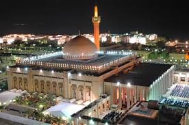 Laylat al-Qadr: Muslims Pray for Peace