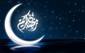 Interfaith Science of Ramadan: The Essence May be Traceable in Your Faith