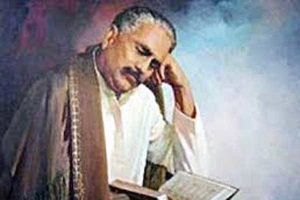Studying Key Factors in the Formation of Iqbal's Personality