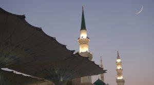 Dua (Prayer) of Fasting
