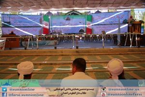 Darululoom Zahedan Hosts Thousands of Annual Ceremony's Guests