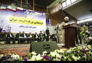 Iran: Most Sunnis Vote for Rouhani