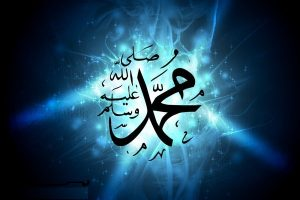 The sublime names of Prophet Muhammad (pbuh)