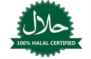 A Glance into Halal Industry in Iran and World