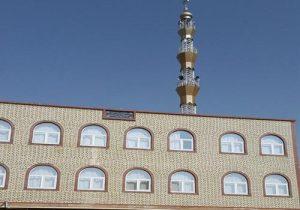 Imam Nawawi Islamic Seminary Closed Due to 'Pressures'