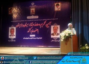 Utilize Sistan-Baluchistan's Potentials for Reducing Unemployment