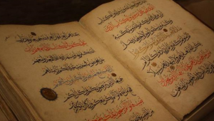 Ottoman-era Qurans found in Palestinian town