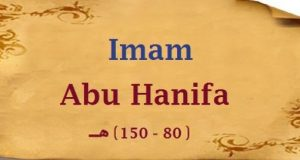 Abu Hanifah an-Nu'man