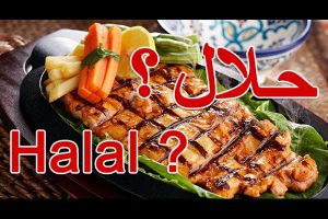Halal or haram? You are what you eat