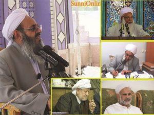 Iran: Sunni Imams Demand End of Discriminations