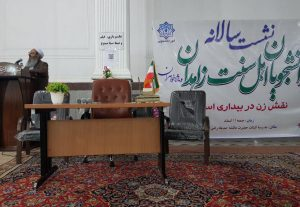 Sh. Abdol-Hamid Talks to Female Sunni Students of Zahedan's Universities