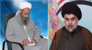 Iraq Needs Comprehensive Non-sectarian Gov.