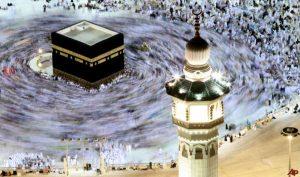 10 Hadiths About Hajj