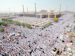 More than two million Muslims begin hajj pilgrimage
