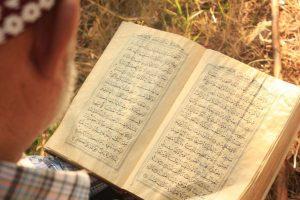 The Quran's language of mercy