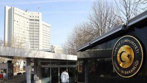 Turkish authorities condemn mosque attack in Germany
