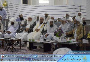 Shaikh Ab. Hamid's Talks in Sunni Rectors' Meeting