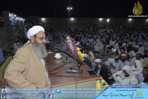 Ml. Ab. Hamid Criticized Insulting Sahabah in Textbooks