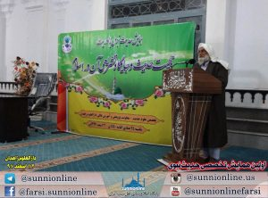 Darululoom Zahedan Holds First Hadith Conference