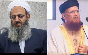 Shaikh Ab. Hamid Expresses Sympathy with Mufti M. Taqi Usmani