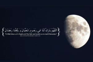Returning to Allah in Rajab through dua, fasting, and reflection