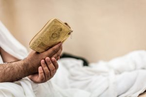 What Is the Significance of the First 10 Days of Dhul Hijjah?