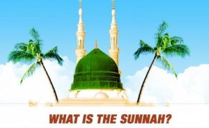 What is the Sunnah?