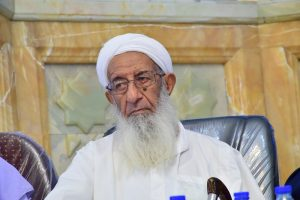 A Look at the Life of Mawlana M. Yousuf Husseinpour