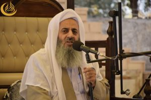 Don't Pressurize Islamic Centers of Sunnis