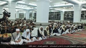 گزارش تصویری دیدار سراسری دانشجویان اهل سنت با علماء و اندیشمندان - دارالعلوم زاهدان - اسفند 1393