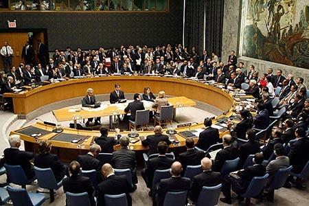 Yemen Security Council