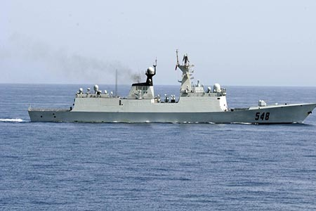 Yemeni territorial waters