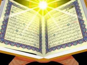 قرآن برنامهای ابدی