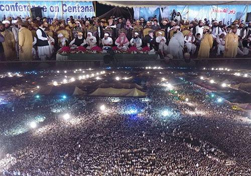 جمعیت علمای اسلام و گردهمایی صدسالهی آن