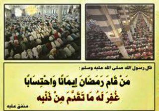 مسئله نماز تراویح*