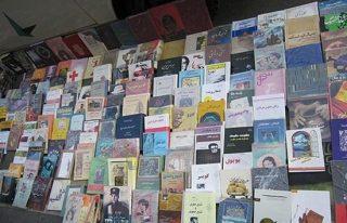 نگاهی به اوضاع ترجمه و مترجمان در کشور*