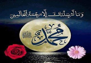 محمد ﷺ؛ پیامبر صلح و انسانیت