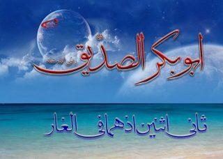 جانشینی ابوبکر صدیق؛ انتخابی مورد تأیید رسول الله ﷺ