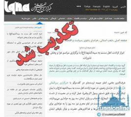"""دفتر امامجمعه اهلسنت تربتجام سخنان منتسب به وی در خبرگزاری """"ایکنا"""" را تکذیب کرد"""