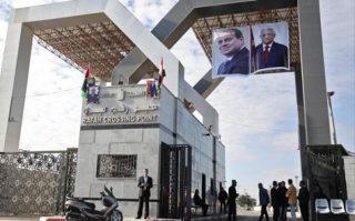 تشکیلات خودگران فلسطین رسما گذرگاه زمینی رفح را تحویل گرفت