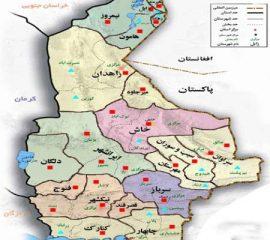 تقسیم استان سیستانوبلوچستان؛ آری یا نه؟