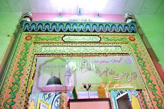 ششمین همایش سیرهی نبوی در زاهدان برگزار شد+تصاویر