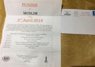 تحقیق پلیس بریتانیا درباره پخش شبنامههایی علیه مسلمانان